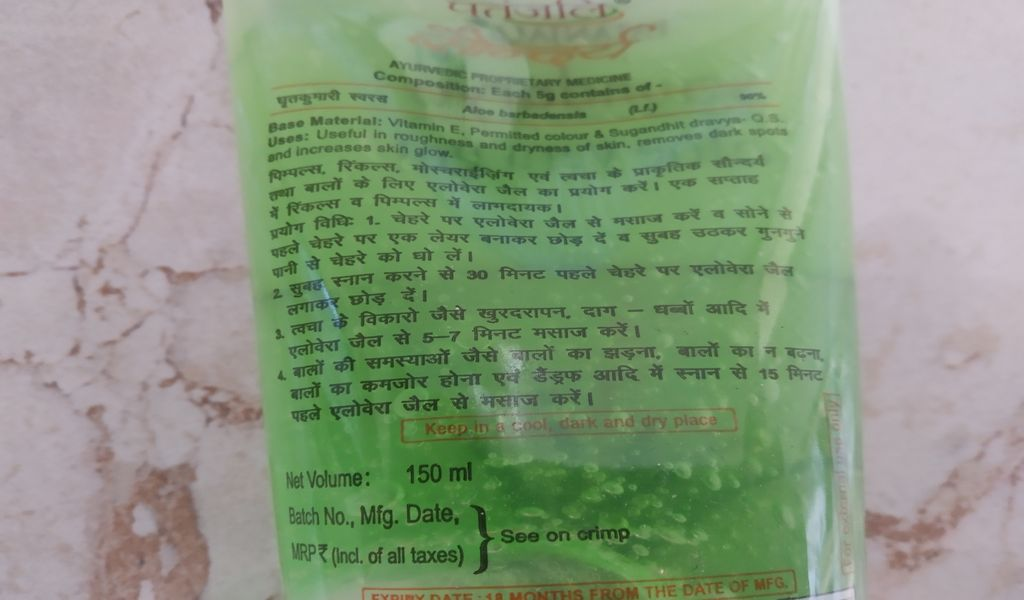 Ingredients of patanjali aloe vera gel