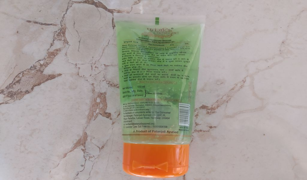 packaging of patanjali alovera gel review